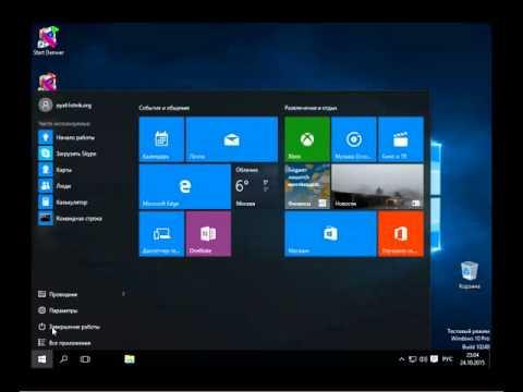 Как посмотреть скрытые файлы в папке windows 10
