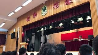 Publication Date: 2017-12-07 | Video Title: 20171205 - 鳳溪週會part 1
