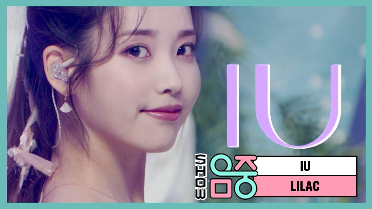 (ENGsub)[쇼! 음악중심] 아이유 - 라일락 (IU - LILAC), MBC 210327 방송