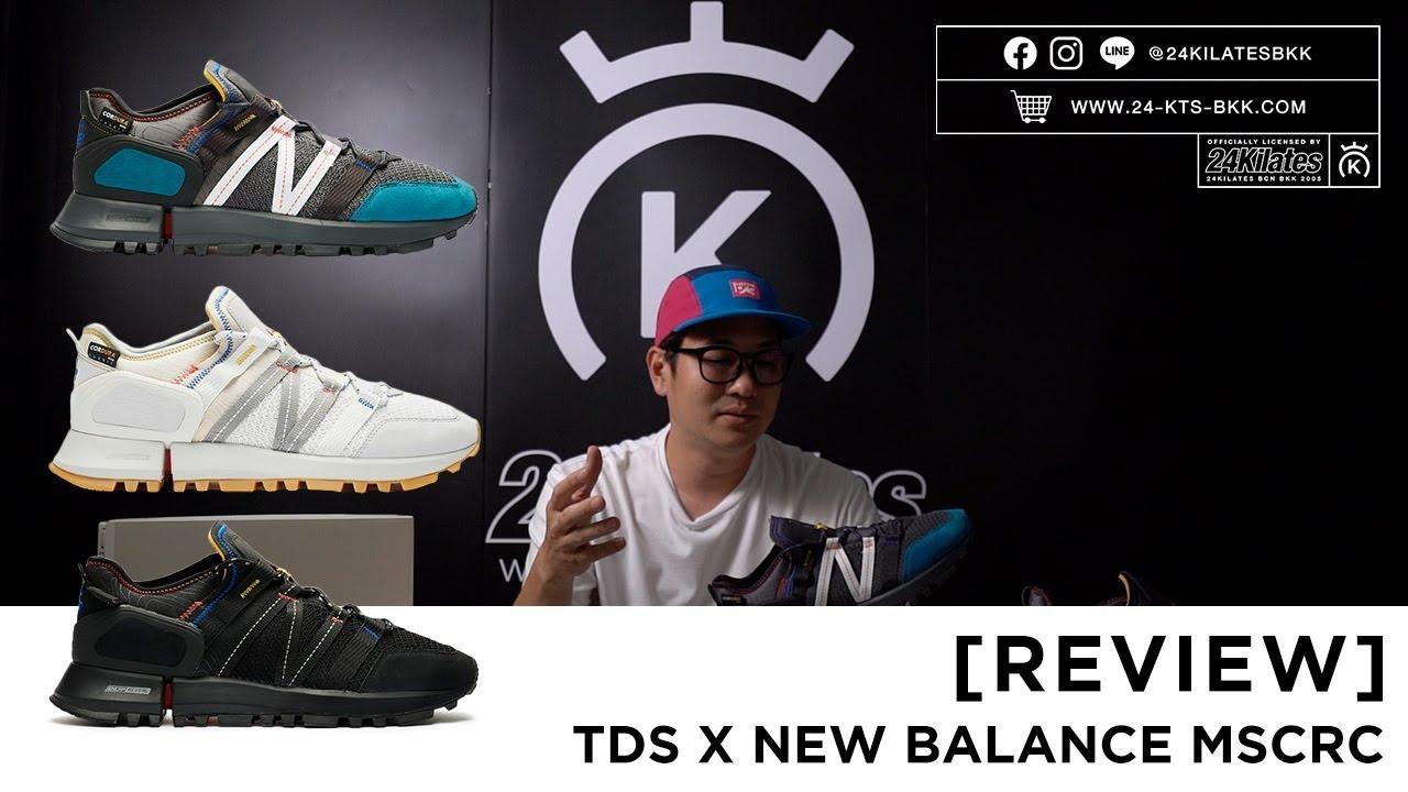 new balance tokyo design studio 997
