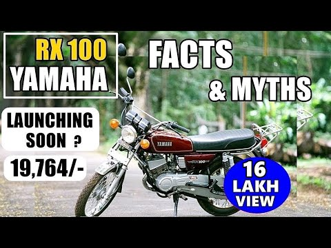 10 Amazing facts & hilarious myths about yamaha rx 100 | best 100 cc motorcycle