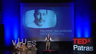 Το μέτρο ως αξία | Philippos Tsalahouris | TEDxPatras