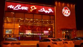 OFW - Kiki do you love me at Al Baik Al Kharj Saudi Arabia