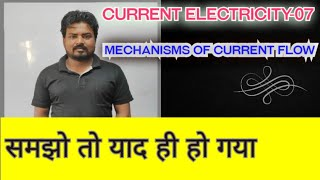 CURRENT ELECTRICITY- 07       ( MECHANISMS OF CURRENT FLOW)