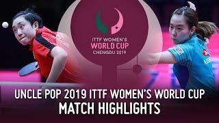 Feng Tianwei vs Kasumi Ishikawa   2019 ITTF Women's World Cup Highlights (1/4)