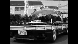 2013年3月31日 相模原市古淵店 「イトーヨーカ堂ライブ」 音源と...