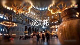 Download Anus Younus I La Ilaha Illallah I Tu Hai Qareeb I Allah Ki Shaan I Anas Younus Top Humd