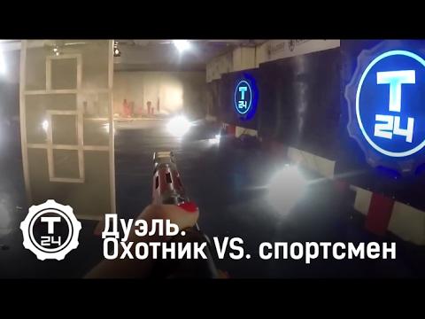 Алматы Открытие образовательного бизнес сообщества IntellFamily HDиз YouTube · Длительность: 3 мин48 с