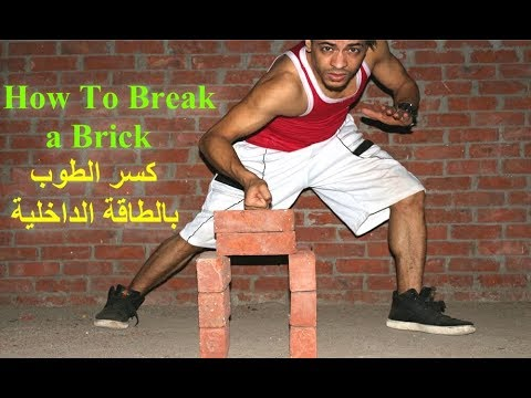 howtobasic how to break a brick with your hand