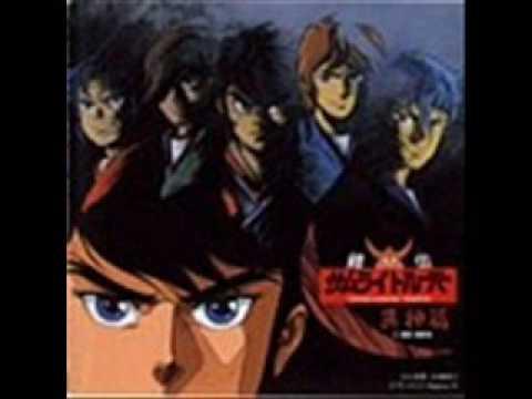 Track 2 - Samurai Heart