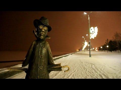 знакомства город томск