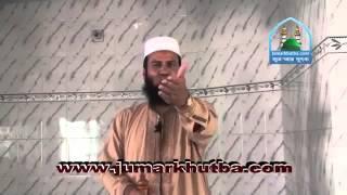 sunnat gulo hubohu palon by Imam Uddin bin Abdul Basir