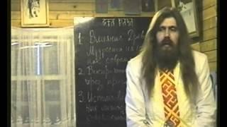 Юджизм (Мировосприятие) Урок - 15. Методики влияния