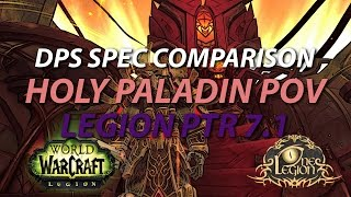 Trial of Valor LFR - Tactics Overview and Discussion - Holy Paladin PoV