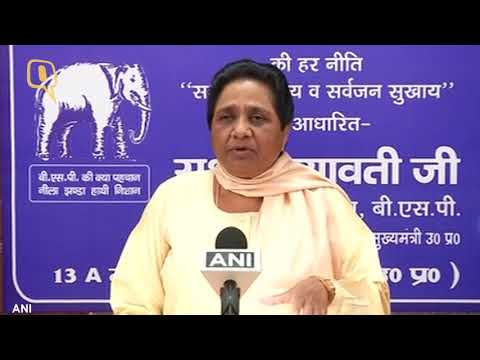 Mayawati Sends 3-Member Team to Gorakhpur
