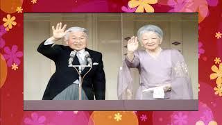 【再生回数】2019年4月30日【再生回数アップ】 高輪皇族邸 検索動画 9