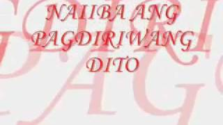 Repeat youtube video Sa Araw ng Pasko Lyrics