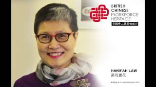 Education: Hanifah Law (Audio Interview)