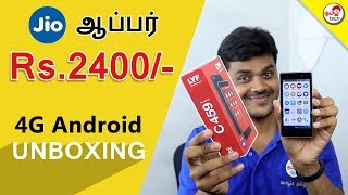 Jio Offer - LYF C459 at Rs.2400 - Unboxing - என்ன ஆப்பர் | Tamil Tech