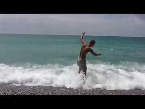 Пицунда. Дикий пляж. Мыс.