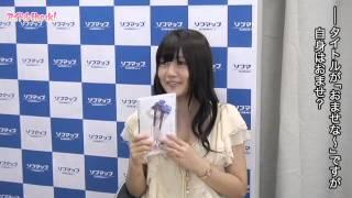 DVD「山内芹那 Fresh smile 〜おませなせりぃな~」発売記念イベントが2...