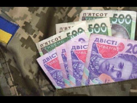 mistotvpoltava: Допомога членам сімей загиблих в ООС військовослужбовців