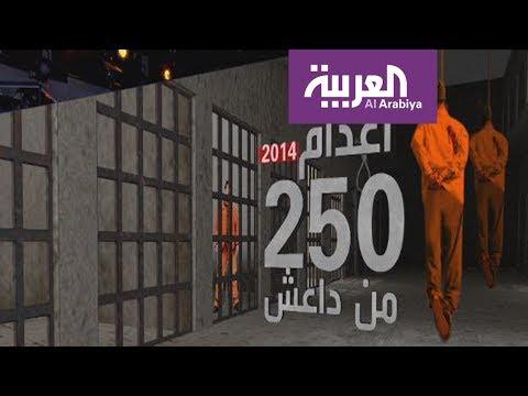 السجناء المتهمون بالإرهاب في العراق يقدر عددهم بحوالي 19 ألفا  - نشر قبل 9 ساعة