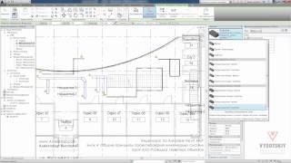 Vysotskiy consulting - Видеокурс Autodesk Revit MEP - 4.03 Разводка линейных объектов