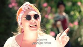 סרטון חתונה יונתן ושירה (טניה ערוץ הכיבוד)