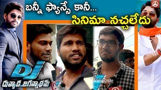 Allu Arjun Fans Responded Negatively on DJ Movie | Dj Movie Review | Namaste Telugu