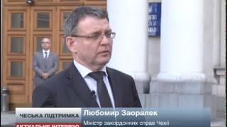 видео Російським для Чехії