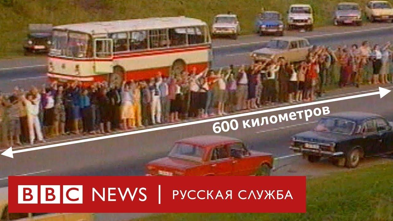 Самый длинный протест в мире