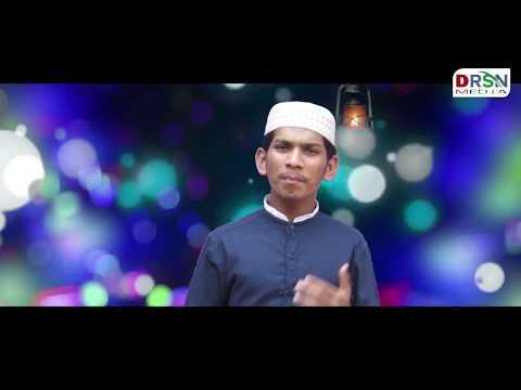 Super Hit kannada Islamic Song ಕನ್ನಡ ಸೂಪರ್ ಹಿಟ್  ಇಸ್ಲಾಮಿಕ್ ಹಾಡು New Islamic Super Song