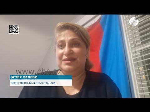 Евреи из Азербайджана поддерживают страну, ставшую для них Родиной!
