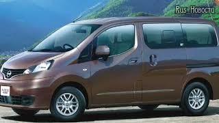 Авто обзор - Компактвэн Nissan Nv200 Vanette модернизирован в Японии