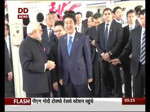 28154 politics Welt DD News PM Modi's Japan visit ׃ PM reaches Tokyo metro Station