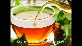 Монастырский чай заказать в германии