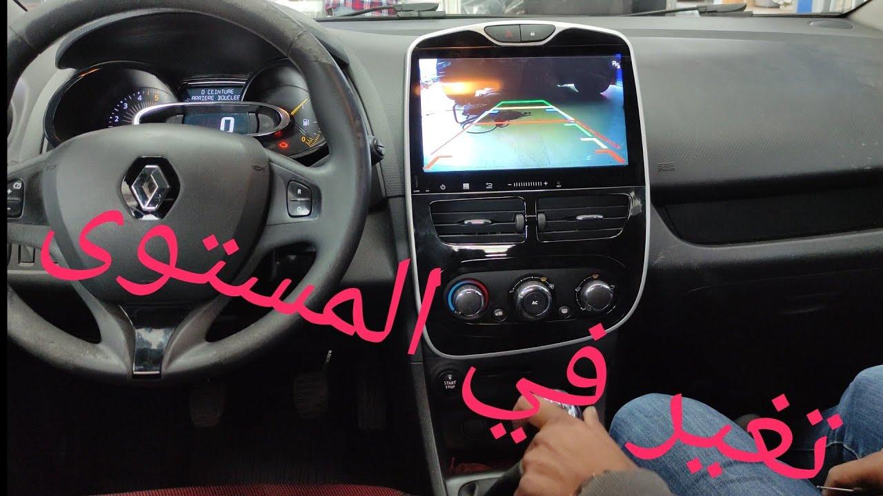 installation autoradio Android +camera de recul clio 4
