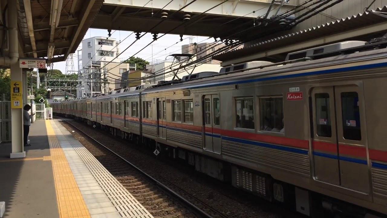 京成3600形 特急 京成西船駅通過...