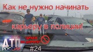 """""""Драки на дороге!"""" или """"Быдло в деле!"""" #24 13.07.19"""
