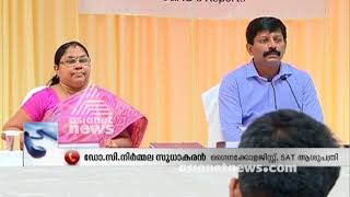 The high Caesarean section rates reported in Kerala