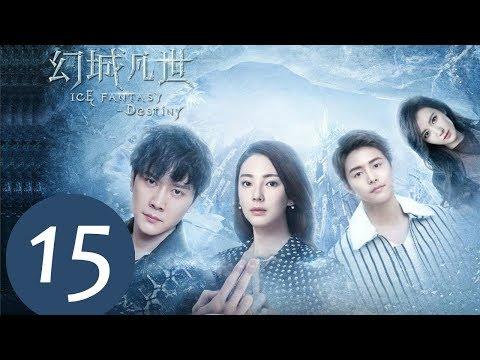 """""""ece-fantasy-destiny""""-ep15---starring:-feng-shaofeng,-zhang-yuqi,-ma-tianyu"""