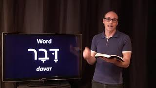 Open Word-Word 12-03-2020