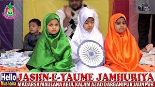 तिरंगा ज़िंदाबाद, तिरंगा ज़िंदाबाद | Jashn Yaum Jamhuriya | Madarsa Maulana Abul Kalam Azad