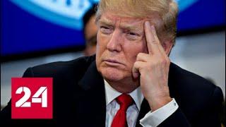 Трамп оправдывается за встречу с Путиным. 60 минут от 18.07.18