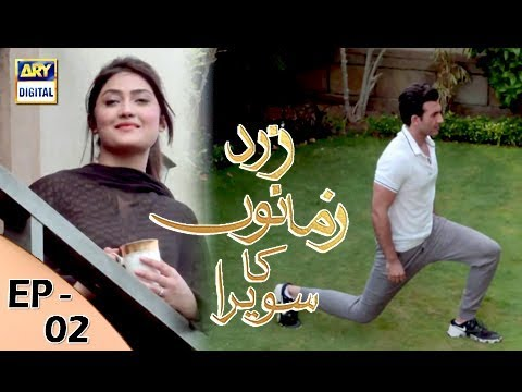 Zard Zamano Ka Sawera - Ep 2 - 9th Dec 2017 - ARY Digital Dama