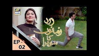 Zard Zamano Ka Sawera Episode 02 – 9th December 2017 only on ARY Di...