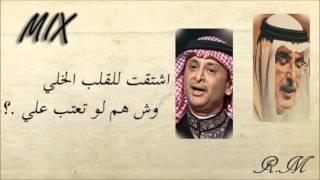 عبدالمجيد عبدالله + بدر بن عبدالمحسن - تخيل MIX I