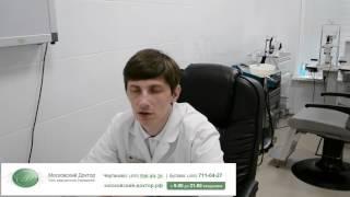 Клиника дерматологии и косметологии(, 2015-03-24T16:18:38.000Z)