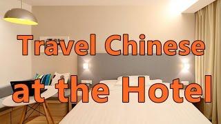 Chinese travel conversation